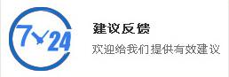 雷电竞网页版润雷电竞备用网站纺织有限公司