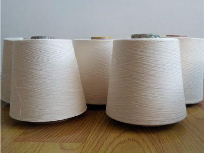 点击查看详细信息<br>标题:赛络纺棉粘纱 阅读次数:802
